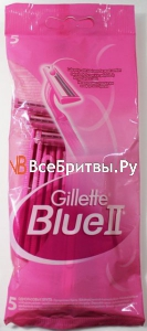 "Gillette одноразовые станки ""Blue II Women"" 5шт"