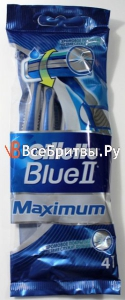 "Gillette одноразовые станки ""Blue II Maximum"" 4шт"